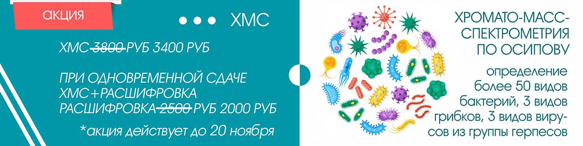 Купить больничный лист за 500 рублей Москва Северное Чертаново